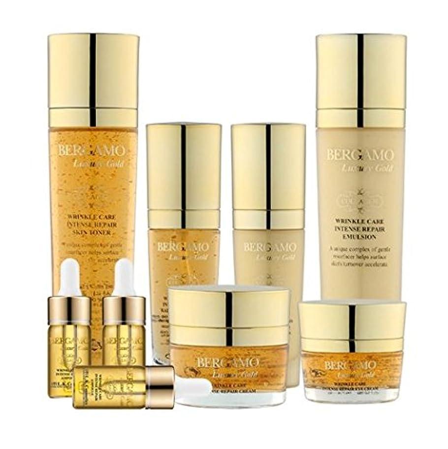 つぶやき立ち寄るくるみベルガモ[韓国コスメBergamo]Luxury Gold Collagen Set ラグジュアリーゴールドコラーゲン9セット,ギフトセット,トナー,エマルジョン,エッセンス、アイクリーム、クリーム、アンプル [並行輸入品]
