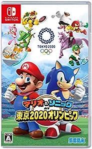 マリオ&ソニック AT 東京2020オリンピック(TM) - Sw
