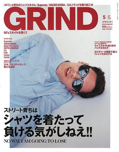 GRIND (グラインド) vol.32 2013年 05月号 [雑誌]
