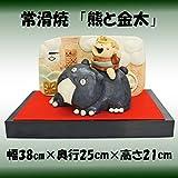 五月人形 コンパクト NO.1096 「熊と金太セット」 陶器飾り 五月 人形 陶器の置物 金太郎 日本製