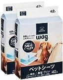 [Amazonブランド]Wag ペットシーツ 厚型 ワイド 42枚x2袋(84枚)