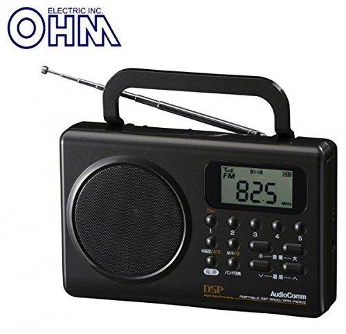 オーム電機 ポータブル DSPラジオ RAD-F630Z...