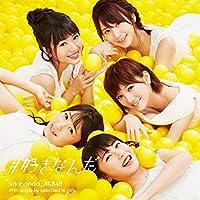 49th Single「#好きなんだ」【Type C】初回限定盤