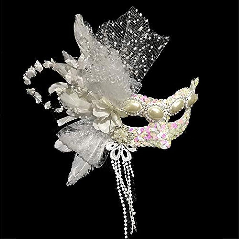 花に水をやる行動おびえたNanle ホワイトフェザーフラワーマスク仮装ボールアイマスクハロウィーンボールフリンジフェザーマスクパーティマスク女性レディセクシーマスク (色 : Style F)
