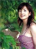 柳沼淳子写真集「passio」