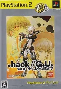 .hack//G.U. Vol.3 歩くような速さで PlayStation2 the Best