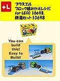 レゴ ブロック
