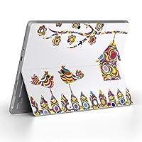 Surface go 専用スキンシール サーフェス go ノートブック ノートパソコン カバー ケース フィルム ステッカー アクセサリー 保護 ラブリー 鳥 花 カラフル 004924