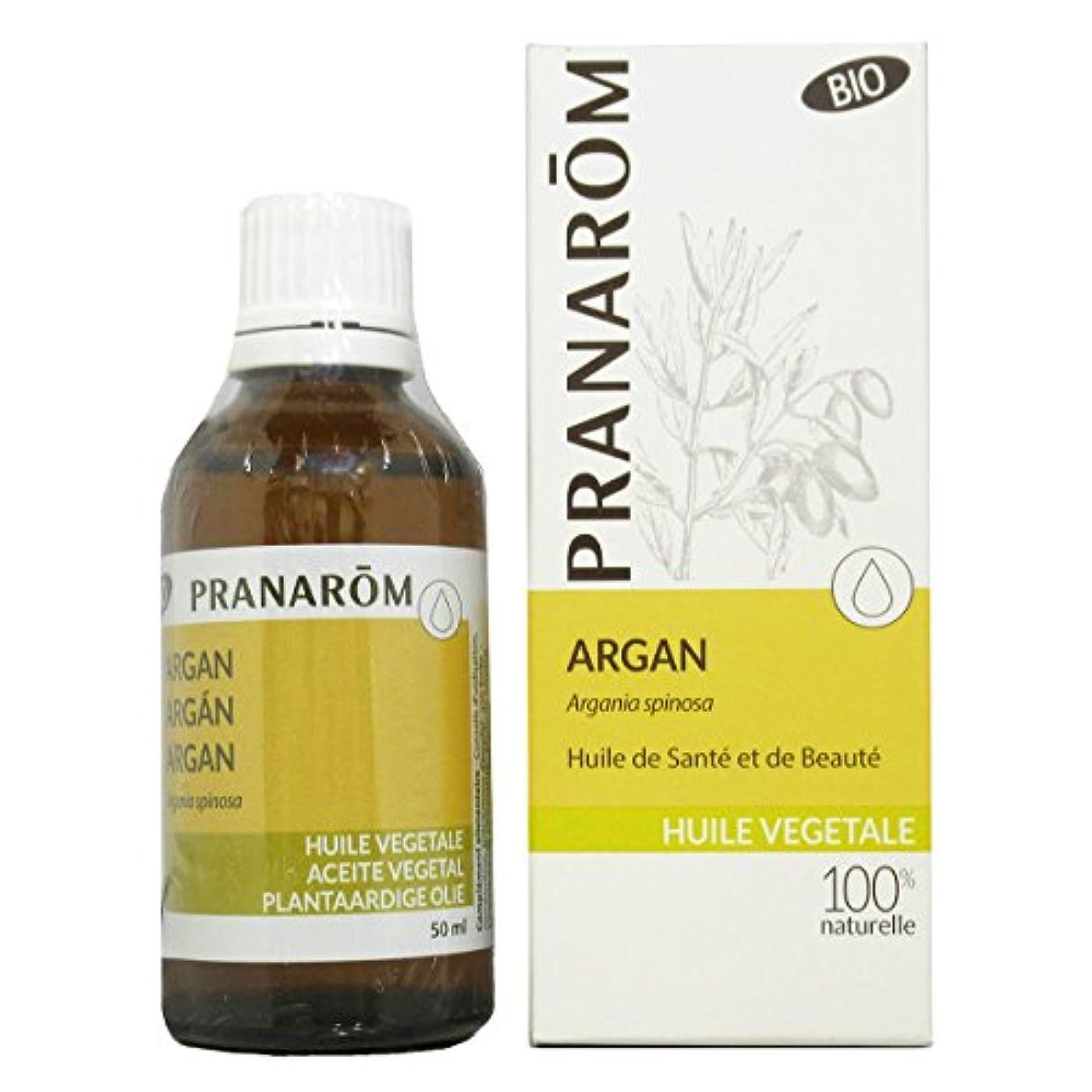 主に湿気の多い農学プラナロム アルガンオイル 50ml (PRANAROM 植物油)