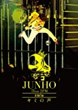 """JUNHO(From 2PM) 1st Solo Tour """"キミの声""""[DVD]"""