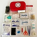 TRIVALGOGO ファーストエイドキット 救急セット 18種類63点 携帯用救急箱 緊急応急セット 防災セット 救急箱 応急処置