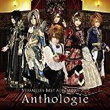 Best Album 2009-2012 Anthologie(初回盤)