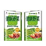 グローシール glo グロー シール glo グロー専用 スキンシール 電子タバコ ステッカー 「飲めません。でも、喫めます。」シリーズ2 03 健康野菜 01-gl0441