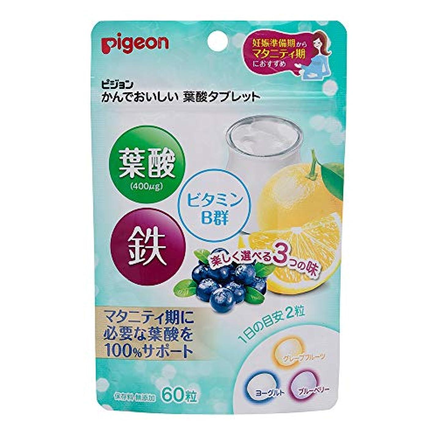 パレードキャプチャー日没ピジョン Pigeon 葉酸タブレット 60粒