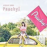 Peachy!(初回生産限定盤)(Blu-ray Disc付)