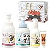 ママ&キッズ ベビーギフトセット(くまのがっこう)/Mama&Kids Baby Gift Set/宝宝护肤卡通套装