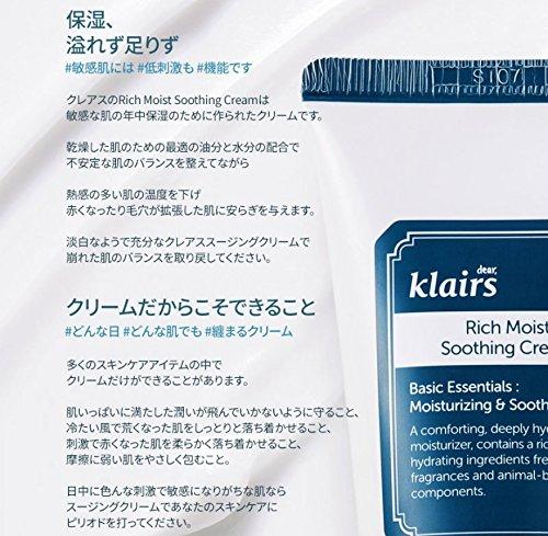 『KLAIRS(クレアス) リッチモイストスージングクリーム, Rich Moist Soothing Cream 60ml [並行輸入品]』の2枚目の画像