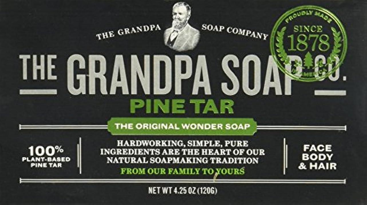 ひどく非武装化明るくするGrandpas Pine Tar Soap, Wonder, 4.25 Oz