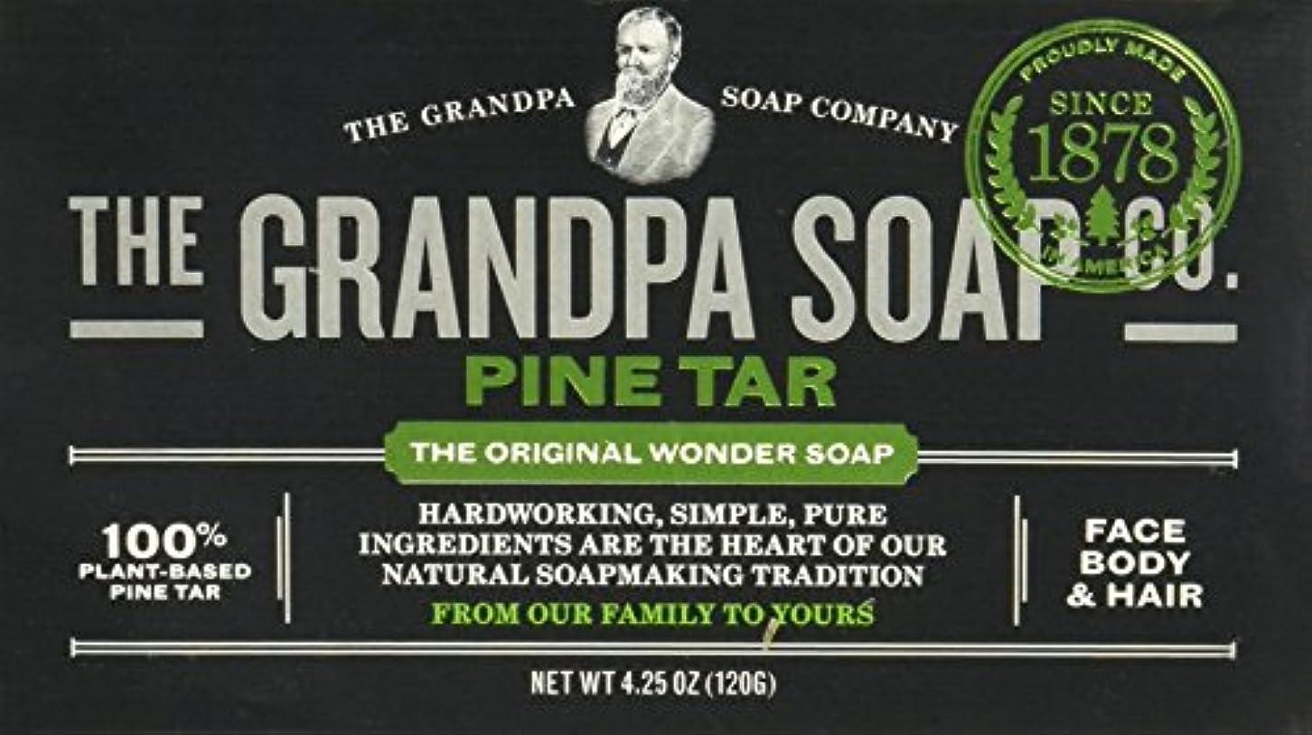 衛星無駄だはちみつGrandpas Pine Tar Soap, Wonder, 4.25 Oz