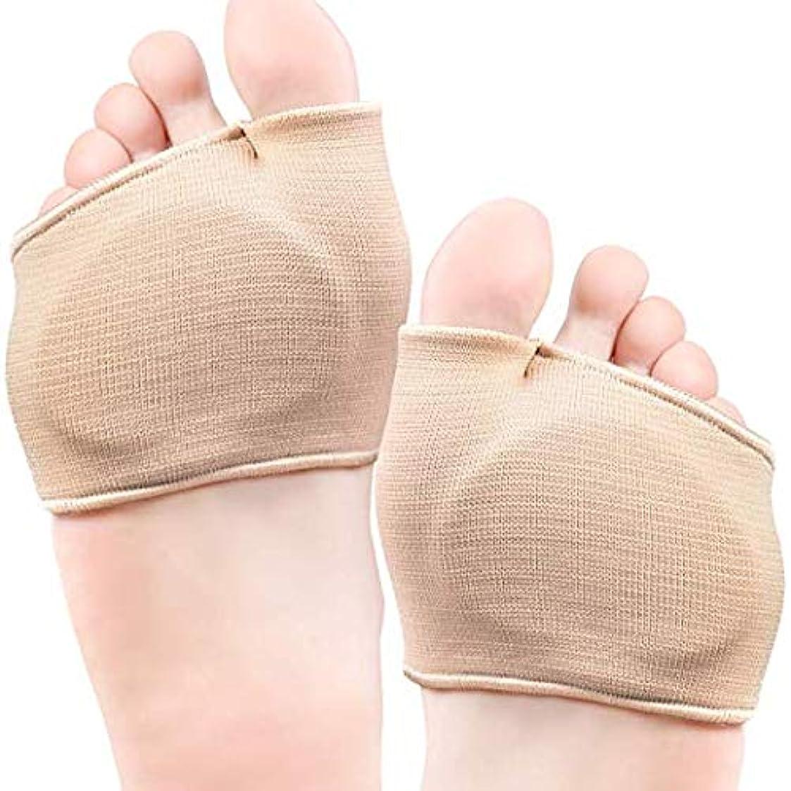 ドライバ変動するエージェント前足部クッションパッド付き中足部ジェルスリーブ(2ペア)-足の健康のボールをサポート(サイズ:L/XL-中足部スリーブ-靴/ブーツ)
