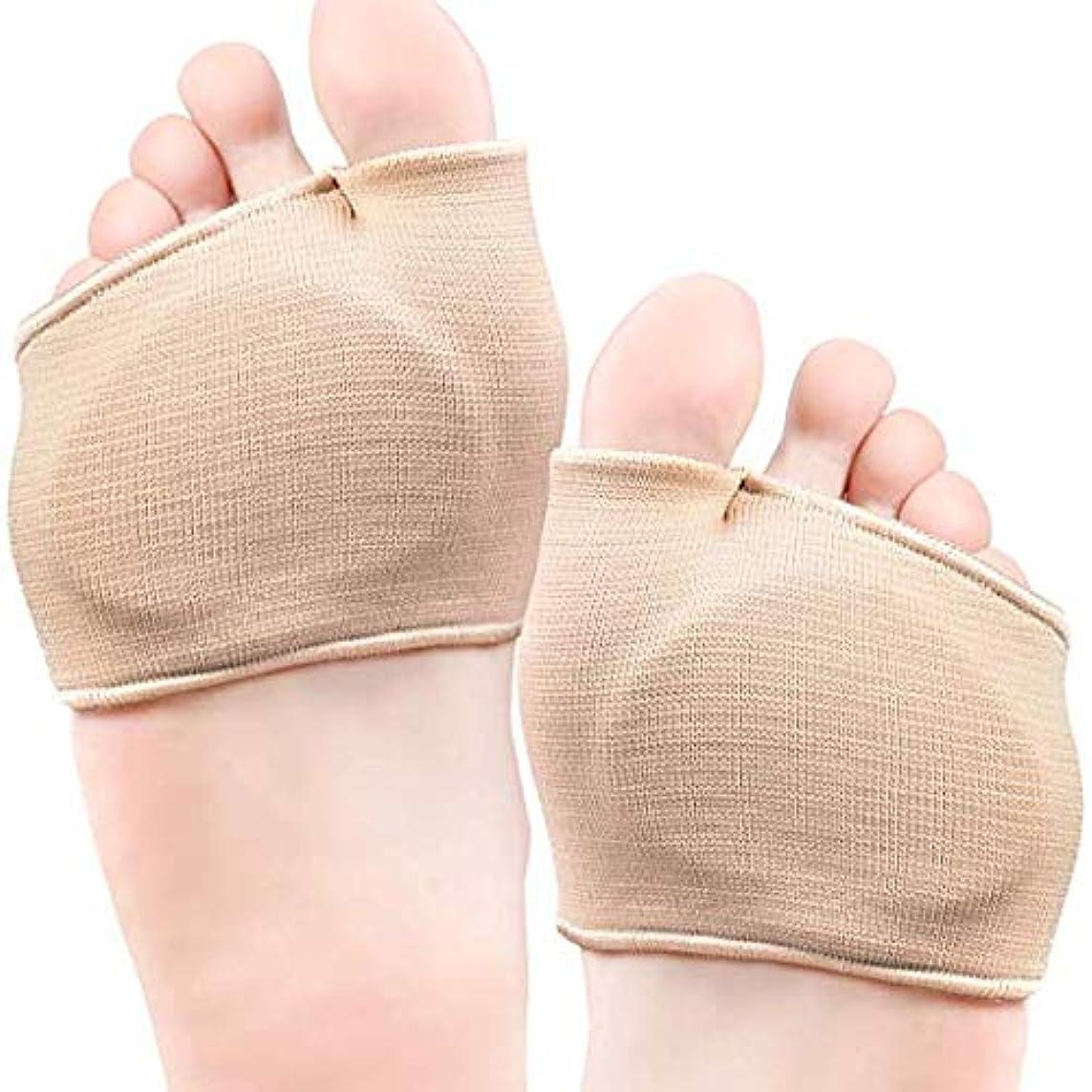 なしで薄い内向き前足部クッションパッド付き中足部ジェルスリーブ(2ペア)-足の健康のボールをサポート(サイズ:L/XL-中足部スリーブ-靴/ブーツ)