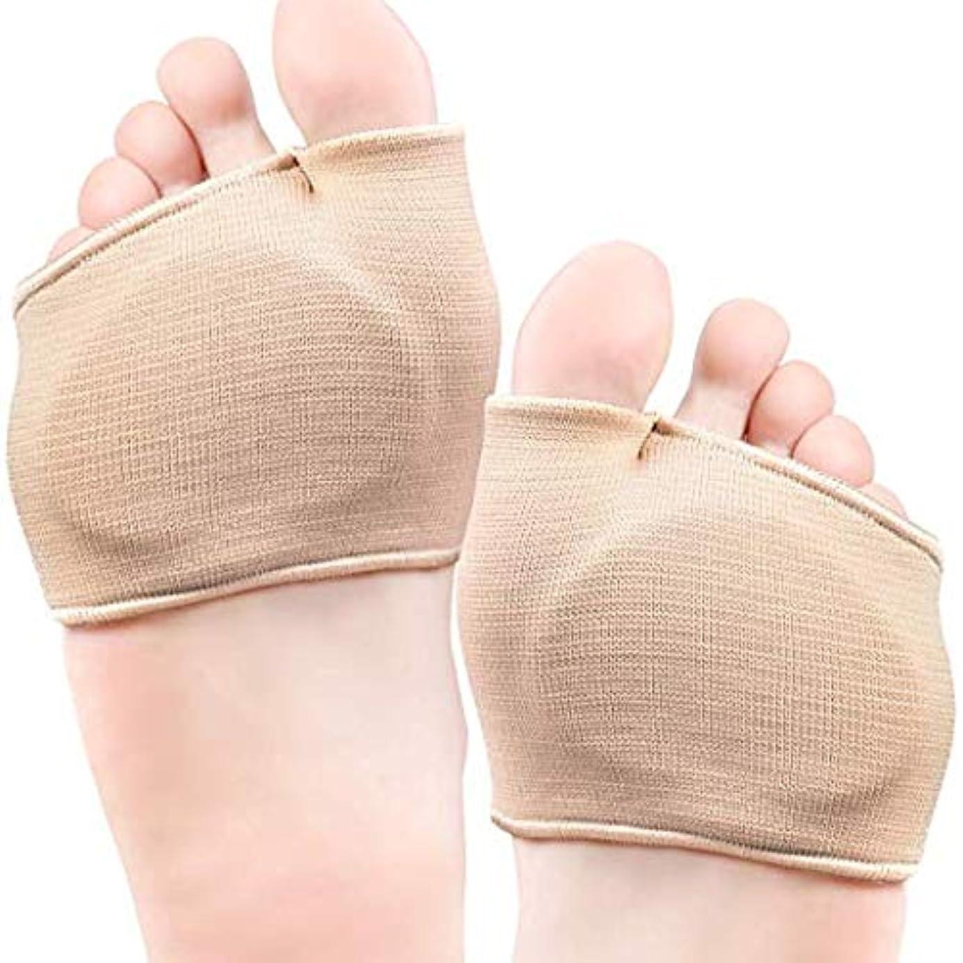 見えるアロング帝国主義前足部クッションパッド付き中足部ジェルスリーブ(2ペア)-足の健康のボールをサポート(サイズ:L/XL-中足部スリーブ-靴/ブーツ)