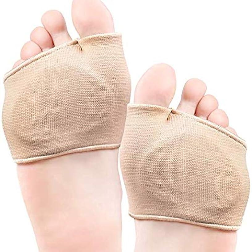 子供達エアコンこどもセンター前足部クッションパッド付き中足部ジェルスリーブ(2ペア)-足の健康のボールをサポート(サイズ:L/XL-中足部スリーブ-靴/ブーツ)