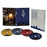 深夜食堂 第一部&第二部【ディレクターズカット版】 [Blu-ray]