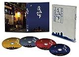 深夜食堂 第一部&第二部【ディレクターズカット版】[Blu-ray/ブルーレイ]