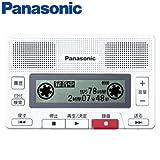 パナソニック ICレコーダー RR-CS300-W ホワイト