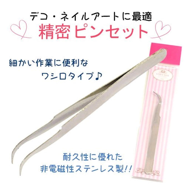 選挙冷ややかな少数デコ?ネイル用精密ピンセット(カーブ付) ラインストーンを楽々キャッチ ジェルネイル ネイル用品