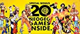 【Amazon.co.jp先行予約販売分】NEOGEO Arcade Stick Pro 画像
