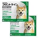 【2箱セット】犬用フロントラインプラスドッグM 10kg~20kg 6本(6ピペット)【動物用医薬品】