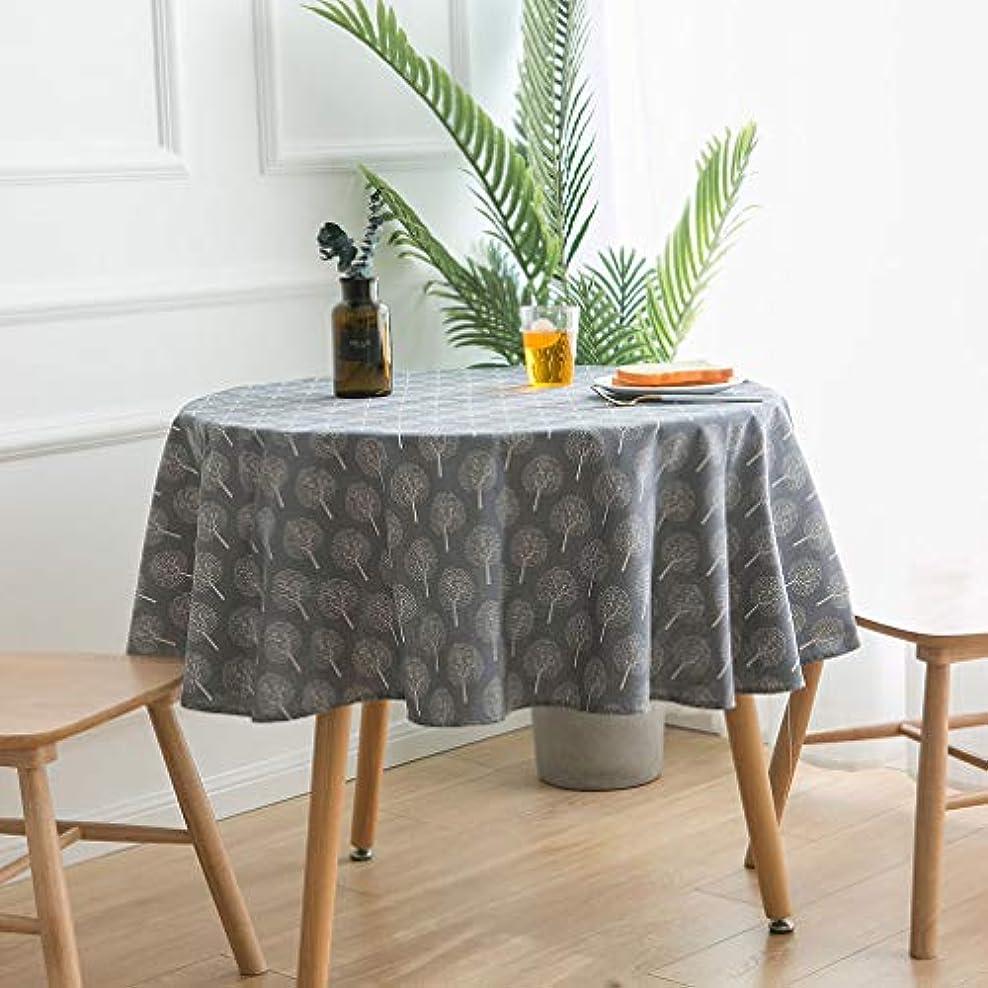 メール誤解を招く承認リネンの丸テーブルクロス、長方形、洗える、レストランやピクニックに最適 のマルチカラー。