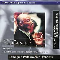 ベートーヴェン:交響曲第6番ヘ長調「田園」  ほか