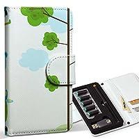 スマコレ ploom TECH プルームテック 専用 レザーケース 手帳型 タバコ ケース カバー 合皮 ケース カバー 収納 プルームケース デザイン 革 ラブリー 動物 緑 イラスト 005276