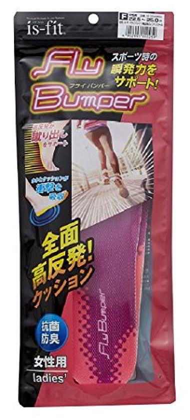 別のギャザーに関してモリト is-fit(イズ?フィット) フライバンパー 高反発 カップインソール 女性用 フリーサイズ (22.5~25.0cm)