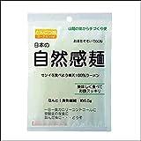 【ダイエットラーメン】 日本の自然感麺(寒天ラーメン) とんこつ味 1袋