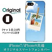 iPhone 8 ケース / iPhone 7 ケース アイフォン 8 / 7 用 カバー (iPhone8 / iPhone7) サマー 夏 063 スマホケース スマホカバー 完全受注生産(マット仕上バンパー付)