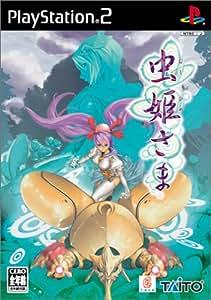 虫姫さま(初回限定版)