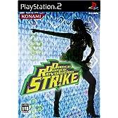 Dance Dance Revolution Strike