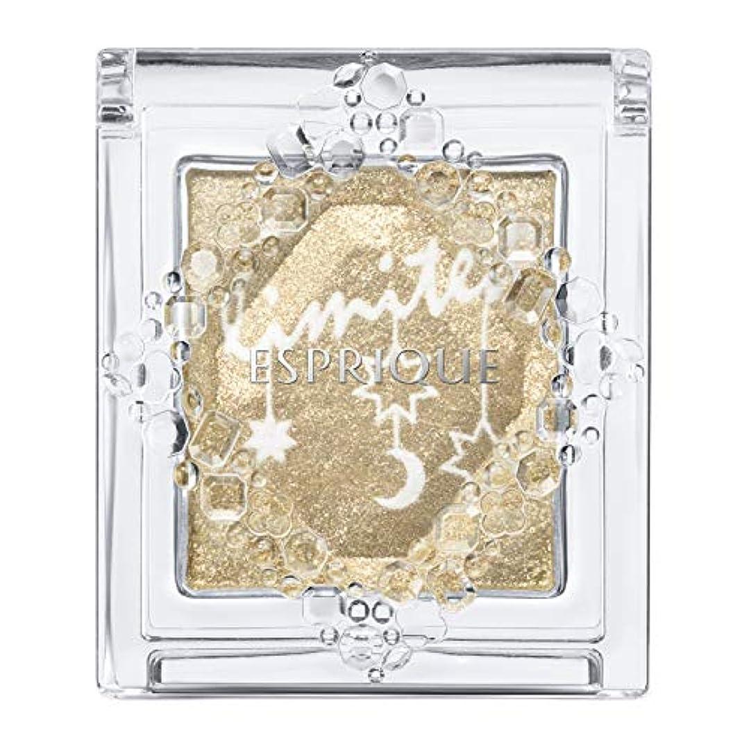 天の彼女自身ブレンドエスプリーク セレクト アイカラー GD004 ゴールド系 1.5g