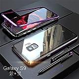 【2018 Samsung Galaxy S9 ケース バンパー DINGXIN 航空宇宙 アルミニウム 金属フレーム 背面 透明 強化ガラス マグネット式磁気吸着 ..