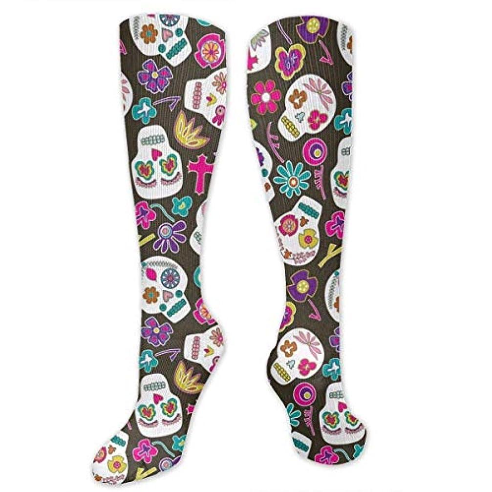 半円刑務所陪審靴下,ストッキング,野生のジョーカー,実際,秋の本質,冬必須,サマーウェア&RBXAA Sugar Skulls Socks Women's Winter Cotton Long Tube Socks Knee High...