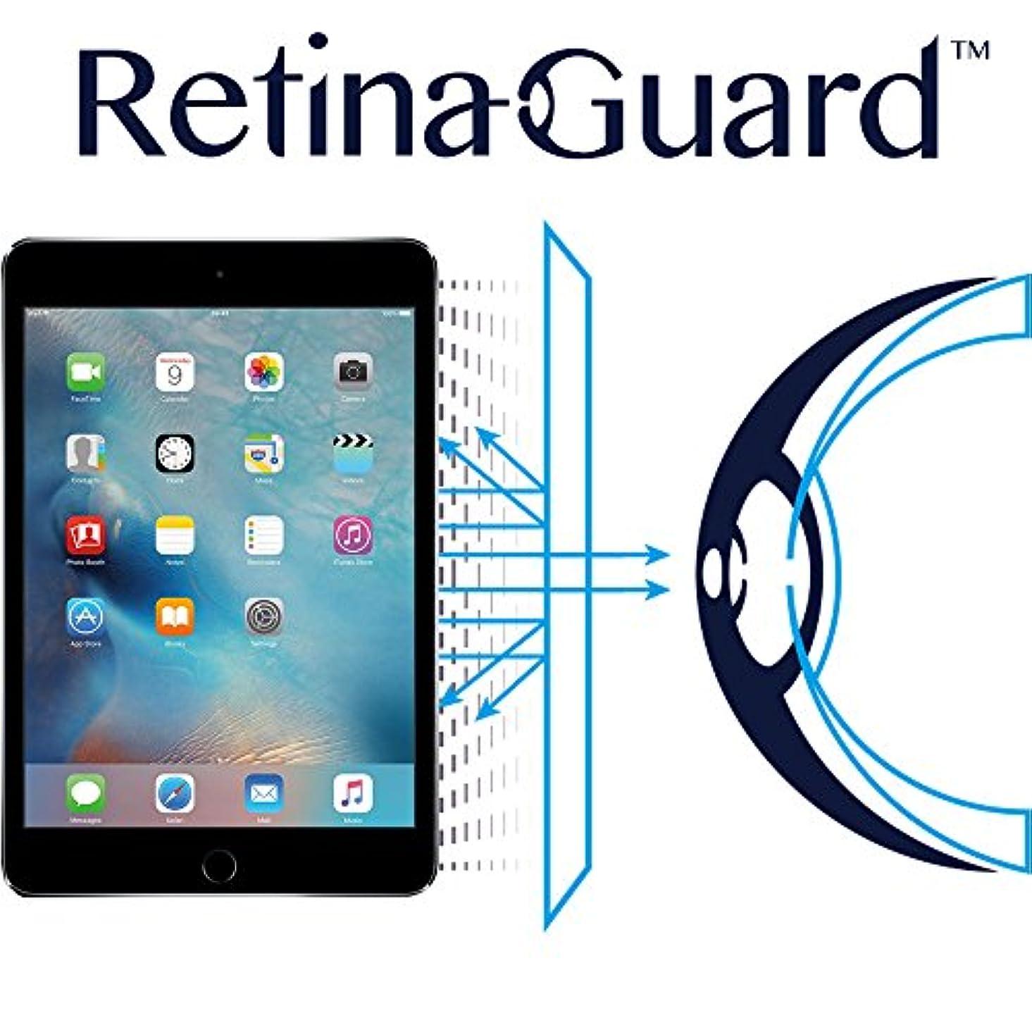 回転させるチューブ不平を言うRetinaGuard iPad mini4 ブルーライト90%カット保護フィルム (クリアタイプ)