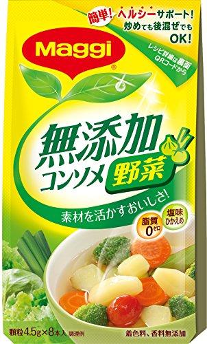 マギー 無添加コンソメ 野菜 8本入り×5個