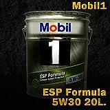 モービル1 Mobil1 エンジンオイル Mobil モービル ESP Formula 5W-30/5W30 20L缶 ペール缶