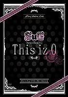 SuG Oneman Show 2012 This iz 0 [DVD]()