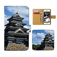 (ティアラ) Tiara Xperia Z2 SO-03F スマホケース 手帳型 日本文化 手帳ケース カバー 松本城 日本 観光名所 桜 歴史 空 F0281010060905