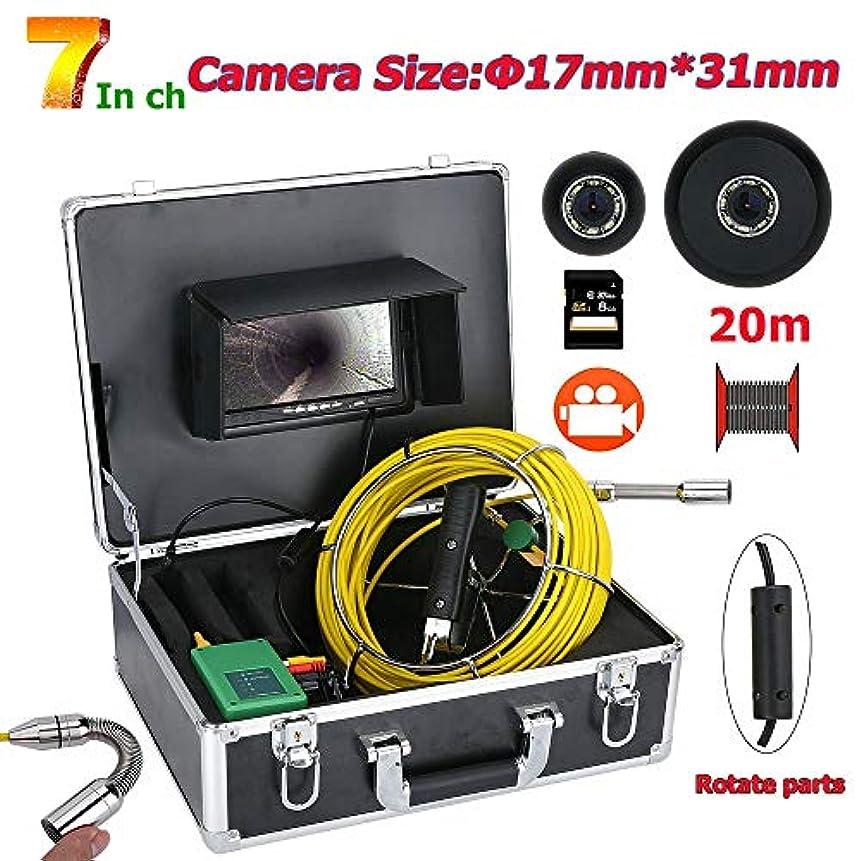 札入れスケッチリマ7インチDVR 17MMパイプ検査ビデオカメラ、20M IP68防水排水管下水道検査カメラシステム1000TVLカメラ8個入りLEDライト8GB SDカード
